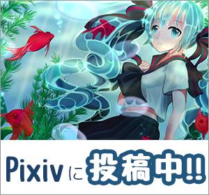 pixiv_link